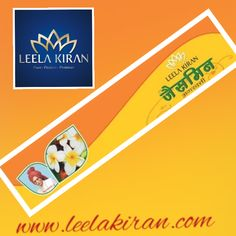 Leela Kiran is the leading exporters and manufacturers of various types of incense sticks,  dhoop, agarbatties etc, Our company is india based company and main branch of the company in New Delhi.  Mr.Rohit Grover owner of the company realised the scope and potential of the growing Indian market and launched  his own brand of Incense Products and Cleanning Items. We give high quality incense sticks to our customers  and great loving fragrance which is use for nicely pray to god.