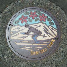 Twitter / tittalatta: 新得町のマンホールふた ...