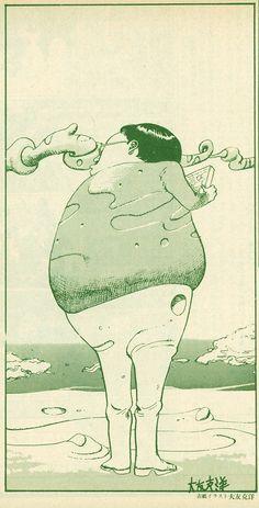 オンマカキャロニキャソワカ oM mahaa-k: illustration :katsuhiro otomo ぱふ1979年7月号