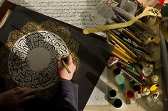 Islamic Calligraphy Artist at Work Arabic Calligraphy Art, Beautiful Calligraphy, Caligraphy, Arabesque, Illustrations And Posters, Ancient Art, Islamic Art, Art And Architecture, Art Images