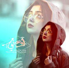Arab Girls Hijab, Girl Hijab, Princess Zelda, Fictional Characters, Fantasy Characters
