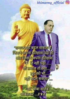 Download Wallpaper Hd, Hd Background Download, Wallpaper Downloads, Gernal Knowledge, Knowledge Quotes, Buddha Thoughts, Good Thoughts, B R Ambedkar, Hd Photos Free Download