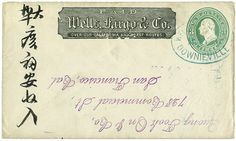 During the Gold Rush, Wells Fargo hired Chinese immigrants who were bilingual to address letters for those who couldn't write in English. Pony Express, Acceptance Speech, Material World, National Book Award, Handwritten Letters, Gold Rush, Stay The Night, Mail Art, Wells