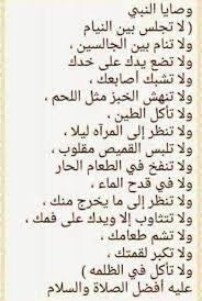 """Résultat de recherche d'images pour """"yakoubi abdelmalek"""""""