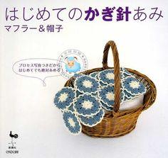 crochet   - LAN CHENG - Álbumes web de Picasa