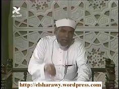 الشيخ الشعراوي - تفسير الم من سورة البقرة