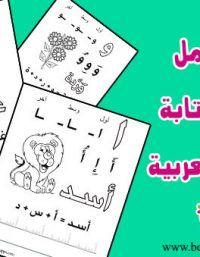 بطاقات تعزيز السلوك الإيجابي للطالبات وسائل تحفيزية بالعربي نتعلم Playing Cards Cards Monopoly Deal