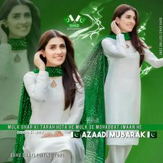 Independence Day Dp, Pakistan Independence, 14 August Dpz, Butterfly Crafts, Kurti, Pakistani, Collection, Fashion, Moda