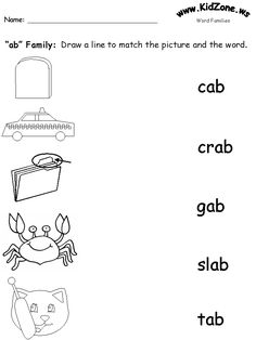 5 letter words starting with ab word family quot an quot worksheet and coloring page 100th day 25962