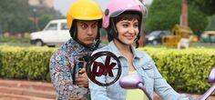 Dil Darbadar Mp3 Karaoke – PK