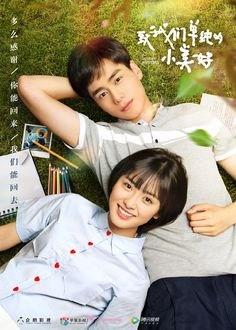 A Love So Beautiful / 致我们单纯的小美好 / Zhi Wo Men Dan Chun De Xiao Mei Hao CDrama (Dorama) OSTYear of release: ChinaAudio codec: of audio: 320 kbpsDuration: Drama Korea, Taiwan Drama, Asian Actors, Korean Actors, Korean Dramas, A Love So Beautiful, My Love, Live Action, Kdrama