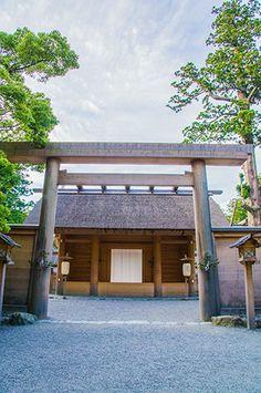 Ise Jingu (Geku) - Japan's most sacred Shinto shrines in Mie Prefecture