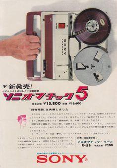 1964 SONY ad