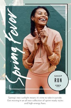 Free People: she runs the world | Milled