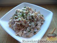 Фото к рецепту: Салат «Нежность» из курицы