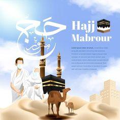 Eid Al Adha Wishes, Eid Al Adha Greetings, Happy Eid Al Adha, Eid Mubarak Greeting Cards, Happy Eid Mubarak, Eid Banner, Eid Mubarak Banner, Eid Adha Mubarak, Eid Al Fitr
