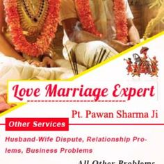 If anybody search a best astrologer and want get love back by astrology then consult here vashikaran specialist astrologer.
