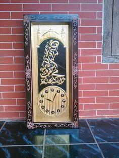 26 Best Kaligrafi Images Decor Home Decor Kaligrafi Islam
