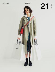 Fashion Pants, Girl Fashion, Fashion Outfits, Fall Winter Outfits, Winter Fashion, London Girls, Student Fashion, Fashion Catalogue, How To Pose