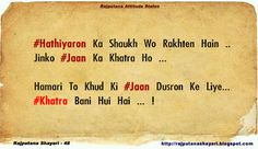 New Rajputana Shayari Wallpaper Photos Collection HD 2020 Wallpaper Photo Hd, Shayari Photo, Swag Quotes, Gulzar Quotes, Attitude Status, Poetry, History, Photos, Pictures