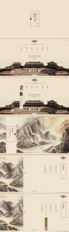 乾庄@陈小衰采集到字体设计(171图)_花瓣平面设计