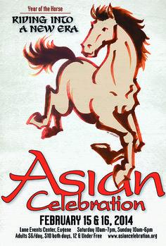 Oregon Asian Celebration poster circa 2015.