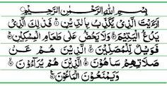 Teks Bacaan Surat Al Ma'un Arab Latin dan Terjemahannya Duaa Islam, Islam Hadith, Islam Quran, Islamic Surah, Surah Al Quran, Dua In Arabic, Islamic Page, Quran Sharif, Beautiful Islamic Quotes