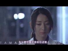 《医龙》 第一部 第8集 - YouTube
