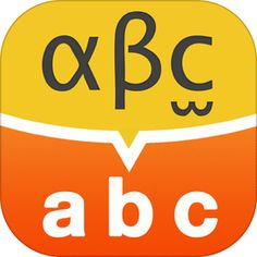 Textizer Fonts - Fun iOS 8 Text Font for Instagram, Snapchat, Twitter and Telegram Keyboards by Alejandro Portela