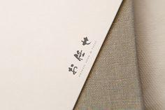 Visual identity and design for print by Savvy for New York restaurant Omakase Room by Tatsu Japanese Restaurant Menu, Menu Printing, Brand Architecture, York Restaurants, Print Design, Graphic Design, Japanese Calligraphy, Brush Font, Restaurant Branding