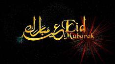 Eid ul Adha Images, Bakra Eid Images, Eid ul Adha Wishes Images, Eid ul Adha Mubarak Images Eid Mubarak Messages, Eid Mubarak Banner, Eid Mubarak Wishes, Happy Eid Mubarak, Ramadan Mubarak, Eid Ul Fitr Images, Eid Images, Eid Mubarak Images, Eid Ul Azha Mubarak