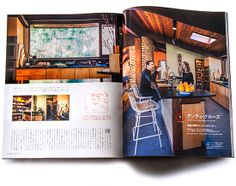 casa brutus, japan, welcome to our kitchen, house industries, andy cruz