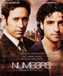 Matemáticas y Cine - Matemáticas en tu mundo