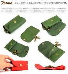 キーケース 小銭入れ付き 本革財布 バニラレザー 日本製。キーケース 小銭入れ付き BAGGY PORT バギーポート