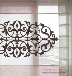 Ажурная термоаппликация. Арабеска на римской шторе. | Студия Декор-Эксперт