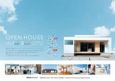 Photoshop Design, Japanese Design, Advertising Design, Open House, Minimalism, Branding, Layout, Graphic Design, Poppy