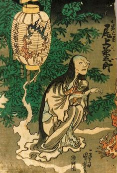 """""""Oiwa-san"""" (in age of Edo period) She have strong curseed power still now"""