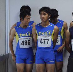 Cute Teenage Boys, Cute Boys, Handsome Asian Men, Chocolate Boys, James Maslow, Tights, Leggings, Japanese Men, Track And Field