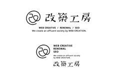 ロゴ | ロゴマーク | 会社ロゴ|CI | ブランディング | 筆文字 | 大阪のデザイン事務所 |cosydesign.comの画像|エキサイトブログ (blog)