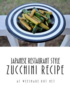 Make Zucchini Just Like in Japanese Restaurants! {With Recipe} | Wee Share