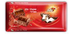 Airy chocolate milky bar, Elite, Israel.