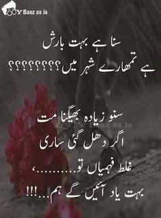 Hijab Quotes Wallpapers Poetry Barish Urdu Shayari And Ghazal Images For Facebook