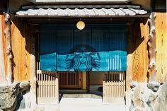 畳 コーヒー Starbucks 店舗 京都 スターバックス 二寧坂