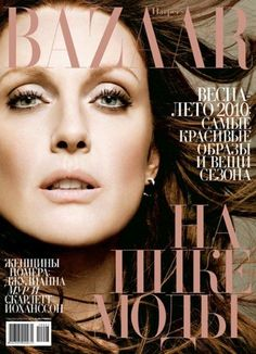 julianne moore harper baazar | Julianne Moore (Harper's Bazaar - Ukraine, March 2010)