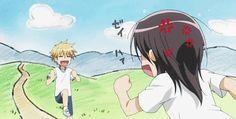"This chibi is based off the anime ""Kaichou wa Maid-sama!"" This anime chibi gif is of Takumi Usui and Miaski Ayuzawa. Otaku, Cute Anime Pics, Anime Love, Best Romantic Comedy Anime, Usui Takumi, Misaki, Maid Sama Manga, Anime Reccomendations, Kaichou Wa Maid Sama"