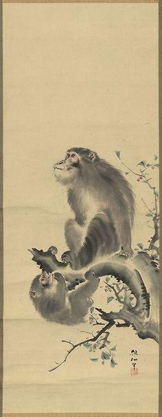 Monkeys on a Tree 樹上二匹猿図 Japanese, Edo period, century Mori Sosen, Japanese, Chinese Prints, Japanese Prints, Chinese Art, Japanese Painting, Chinese Painting, Monkey Art, Year Of The Monkey, Art Asiatique, Art Japonais