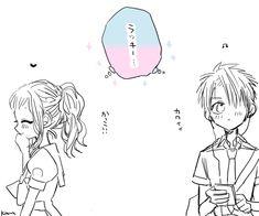 Anime Couples, Cute Couples, Manga Anime, Anime Art, Cute Love, My Love, Cute Couple Drawings, Otaku, My Ghost