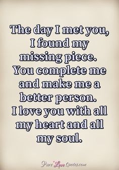 Immature love says, 'I love you because I need you.' Mature love says, 'I need you because I love you. My Soulmate Quotes, My Dreams Quotes, Love My Wife Quotes, Pure Love Quotes, Good Man Quotes, Missing You Quotes For Him, Life Quotes Love, Love Yourself Quotes, Missing My Wife