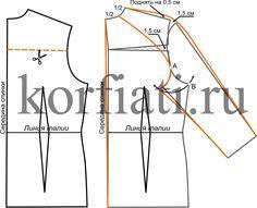 Моделирование рукава реглан - спинка