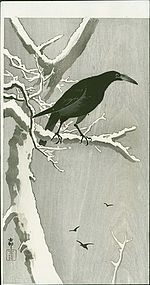 Ohara Koson(小原古邨)「Crow on a Snowy Branch」 Crow Art, Raven Art, Bird Art, Japanese Prints, Japanese Art, Vintage Japanese, Ohara Koson, Art Chinois, Illustration Art